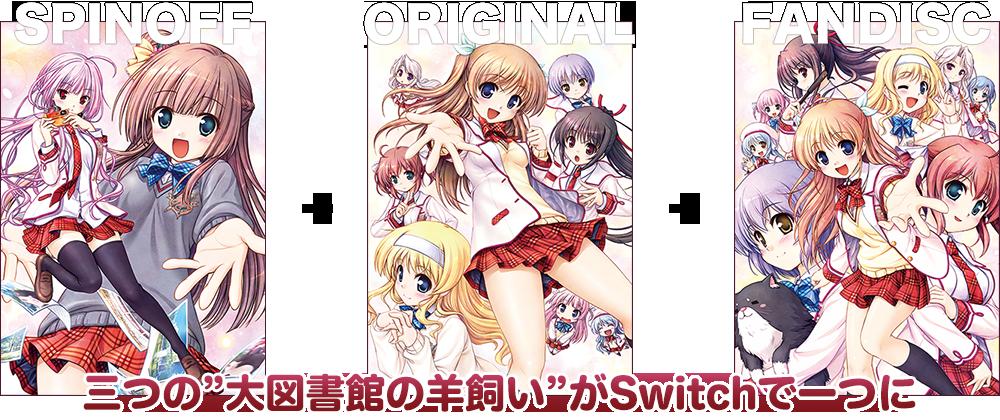 【速報】Switchの『大図書館の羊飼い』はフルHD画質!SD画質のVITAとの残酷な差が明らかに!!!!! YouTube動画>6本 ->画像>37枚