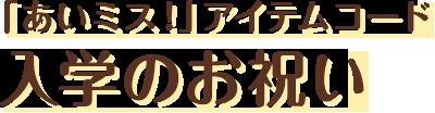 【DMM.R18】あいりすミスティリア!R 〜少女のつむぐ夢の秘跡〜 Part17 [無断転載禁止]©bbspink.comYouTube動画>2本 ->画像>25枚